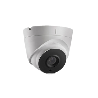 CAMERA HIKVISION DS-2CE56D0T-IT3 CAMERA HIKVISION DS-2CE56D0T-IT3