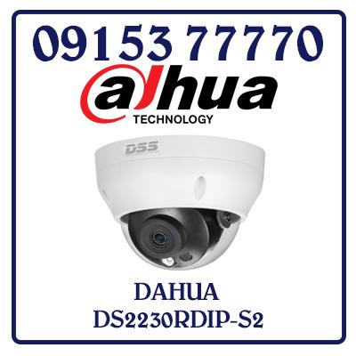 DS2230RDIP-S2 Camera DAHUA HDCVI 2.0MP Giá Rẻ Nhất