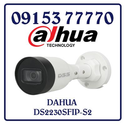 DS2230SFIP-S2 Camera DAHUA HDCVI 2.0MP Giá Rẻ Nhất