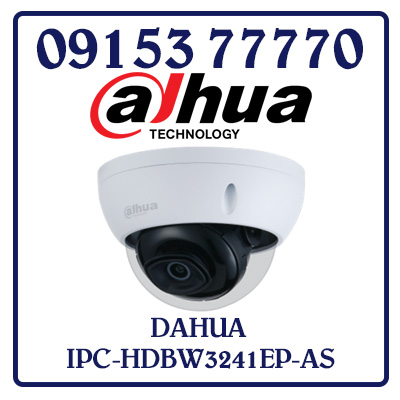 IPC-HDBW3241EP-AS Camera DAHUA IP 2.0MP Giá Rẻ Nhất