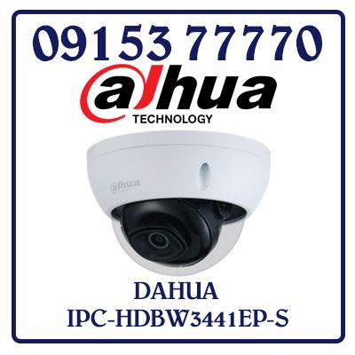 IPC-HDBW3441EP-S Camera DAHUA IP 4.0MP Giá Rẻ Nhất