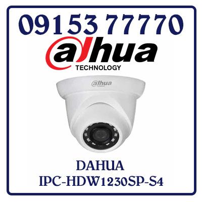 IPC-HDW1230SP-S4 Camera DAHUA HDCVI 2.0MP Giá Rẻ Nhất