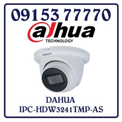 IPC-HDW3241TMP-AS Camera DAHUA IP 2.0MP Giá Rẻ Nhất