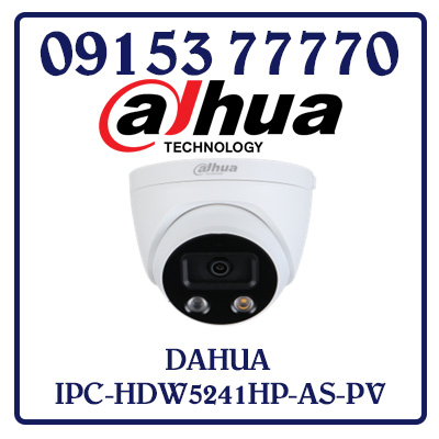 IPC-HDW5241HP-AS-PV Camera DAHUA IP 2.0MP Giá Rẻ Nhất