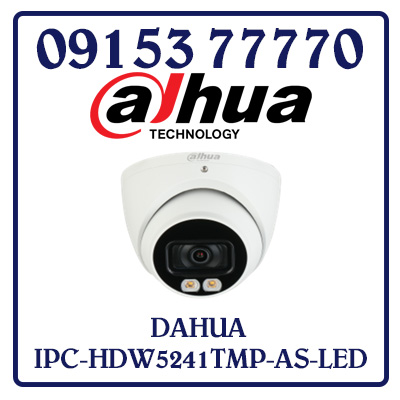 IPC-HDW5241TMP-AS-LED Camera DAHUA IP 2.0MP Giá Rẻ Nhất