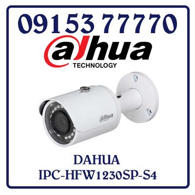 IPC-HFW1230SP-S4 Camera DAHUA HDCVI 2.0MP Giá Rẻ Nhất