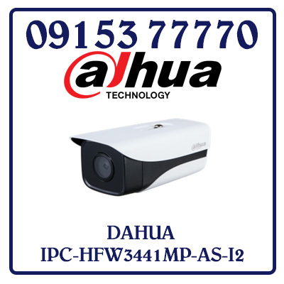 IPC-HFW3441MP-AS-I2 Camera DAHUA IP 4.0MP Giá Rẻ Nhất