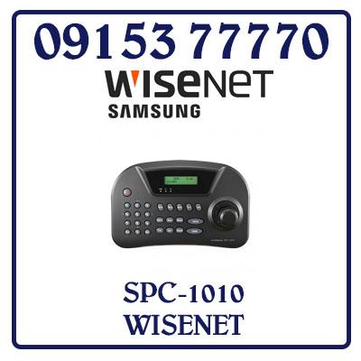 Bàn điều khiển PTZ camera SPC-1010