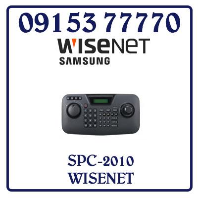 Bàn điều khiển PTZ camera SPC-2010