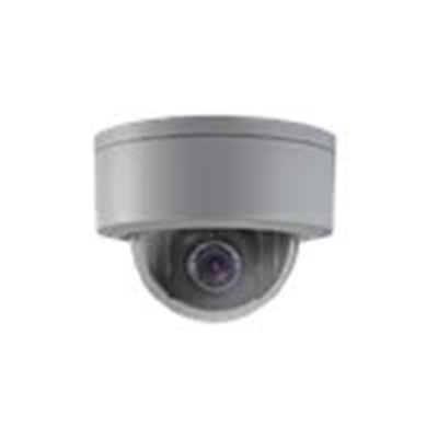 CAMERA HDPARAGON HDS-PT5304H-DN