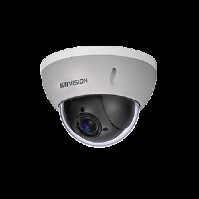 Camera IP KHA-7020DPs