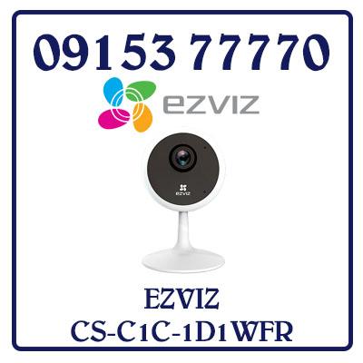 CS-C1C-1D1WFR Camera Ezviz Wifi Không Dây CS-C1C-1D1WFR Giá Rẻ