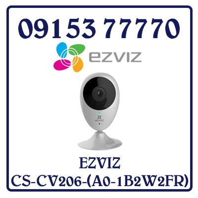 CS-CV206-(A0-1B2W2FR) Camera Ezviz IP Không Dây C2C Panoramic CS-CV206-(A0-1B2W2FR) Giá Rẻ