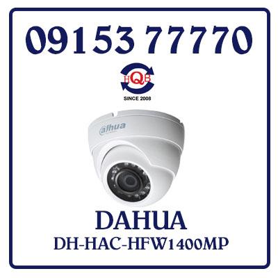DH-HAC-HFW1400MP Camera DAHUA DH-HAC-HFW1400MP Giá Rẻ