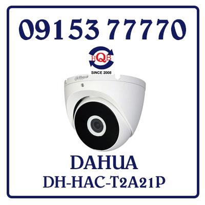 DH-HAC-T2A21P Camera DAHUA DH-HAC-T2A21P Giá Rẻ