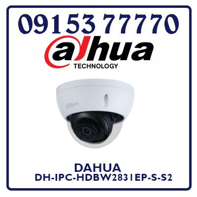 DH-IPC-HDBW2831EP-S-S2 Camera Dahua IP 8MP