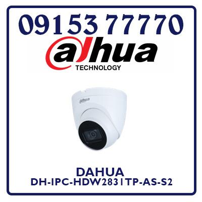 DH-IPC-HDW2831TP-AS-S2 Camera Dahua IP 8MP