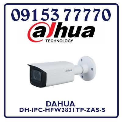 DH-IPC-HFW2831TP-ZAS-S Camera Dahua IP 8MP