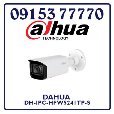 DH-IPC-HFW5241TP-S Camera Dahua IP 2MP