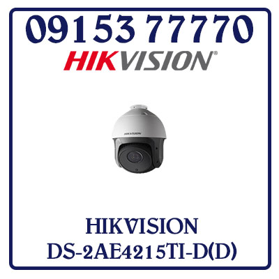 DS-2AE4215TI-D(D) Camera HIKVISION HD-TVI 2MP Giá Rẻ