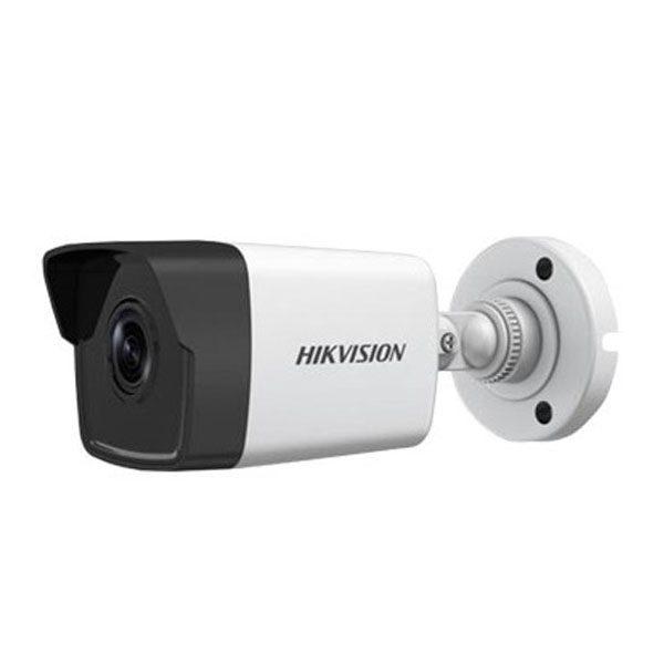 DS-2CD1023G0-IU Camera HIKVISION IP Hồng ngoại 2MP chuẩn nén H.265