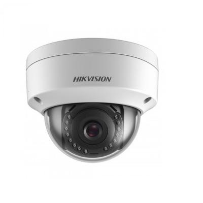 DS-2CD1101-I Camera HIKVISION IP HD Hồng ngoại 1MP chuẩn nén  H.264