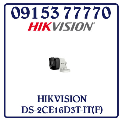DS-2CE16D3T-IT(F) Camera HIKVISION HD-TVI 2MP Giá Rẻ