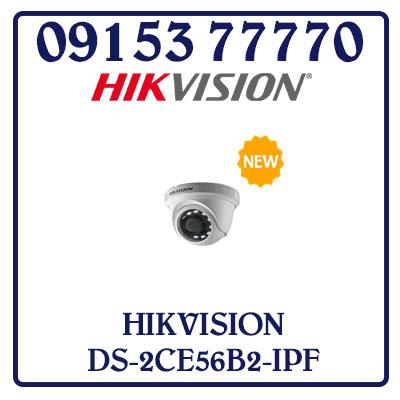 DS-2CE56B2-IPF CAMERA HD TVI 2MP THẾ HỆ MỚI SUPER LIGHT B2