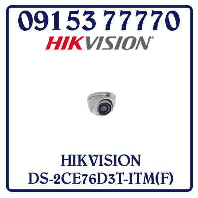 DS-2CE76D3T-ITM(F) Camera HIKVISION HD-TVI 2MP Giá Rẻ
