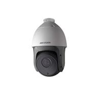 Camera HIKVISION IP DS-2DE5220IW-AE (vỏ sắt)