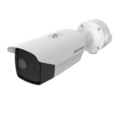 DS-2TD2637B-15/P Camera AI nhận diện cơ thể người, hỗ trợ đo cùng lúc lên đến 30 người