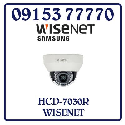 HCD-7030R Camera SAMSUNG WISENET AHD HCD-7030R Giá Rẻ