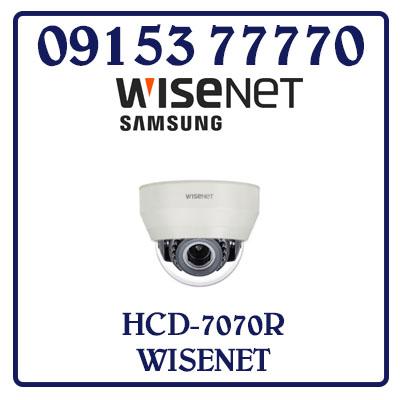 HCD-7070R Camera SAMSUNG WISENET AHD 4.0MP HCD-7070R Giá Rẻ