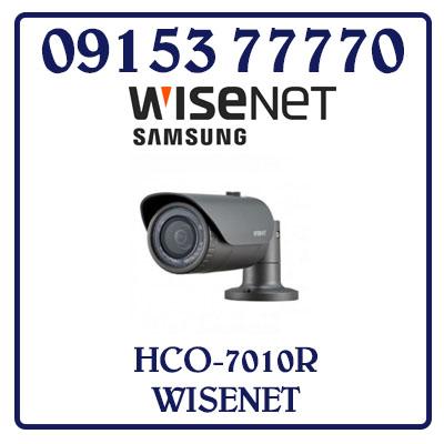 HCO-7010R Camera SAMSUNG WISENET AHD 4.0MP HCO-7010R Giá Rẻ