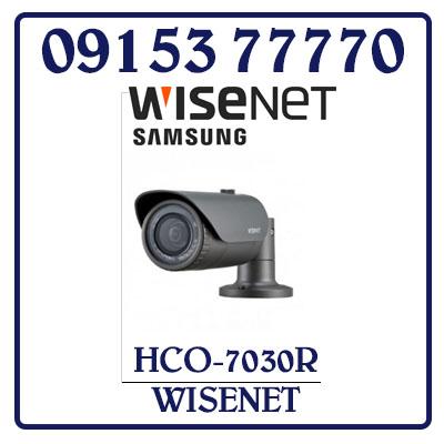 HCO-7030R Camera SAMSUNG WISENET AHD 4.0MP HCO-7030R Giá Rẻ