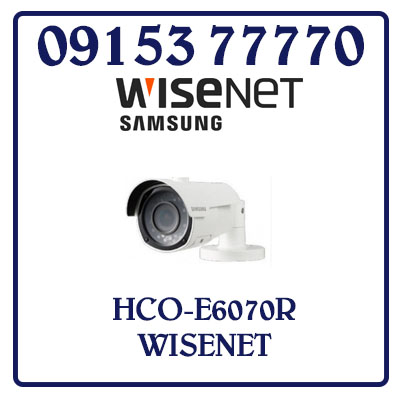 HCO-E6070R Camera SAMSUNG WISENET AHD 2.0MP HCO-E6070R Giá Rẻ