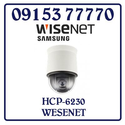 HCP-6230 Camera SAMSUNG WISENET AHD 2.0MP Giá Rẻ