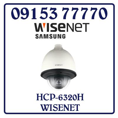 HCP-6320H Camera SAMSUNG WISENET PTZ AHD 2.0MP HCP-6320H Giá Rẻ