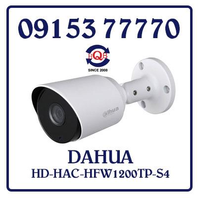 DH-HAC-HFW1200TP-S4 Camera DAHUA DH-HAC-HFW1200TP-S4  Giá Rẻ