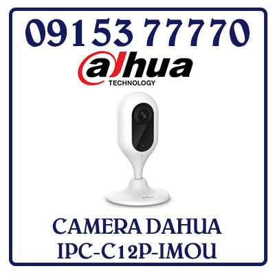 IPC-C12P-IMOU Camera DAHUA IP Wifi 1 MP IPC-C12P-IMOU Giá Rẻ