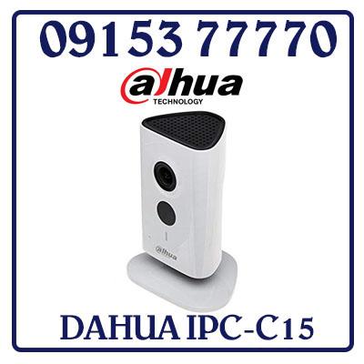 IPC-C15 Camera DAHUA IP Wifi Không dây IPC-C15