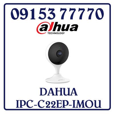 IPC-C22EP-IMOU Camera DAHUA IP IPC-C22EP-IMOU Giá Rẻ Tặng Thẻ Nhớ 32GB