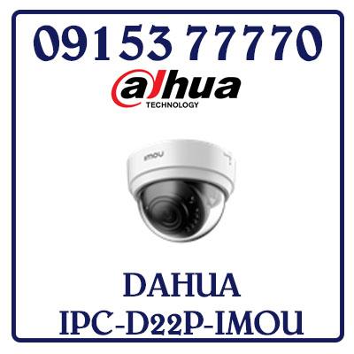 IPC-D22P-IMOU Camera DAHUA IP IPC-D22P-IMOU Giá Rẻ