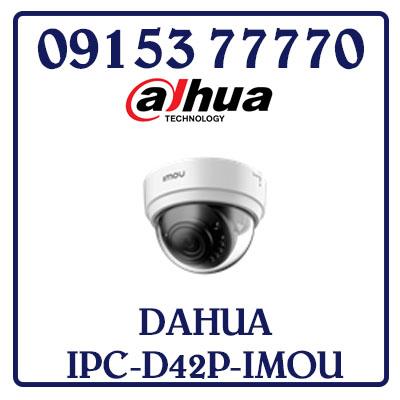 IPC-D42P-IMOU Camera DAHUA IP IPC-D42P-IMOU Giá Rẻ