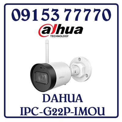 IPC-G22P-IMOU Camera DAHUA IP IPC-G22P-IMOU Giá Rẻ