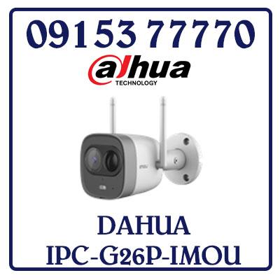 IPC-G26P-IMOU Camera DAHUA IP IPC-G26P-IMOU Giá Rẻ