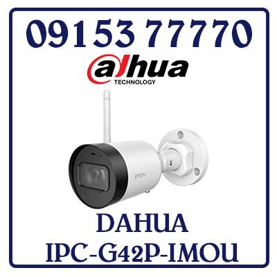 IPC-G42P-IMOU Camera DAHUA IP IPC-G42P-IMOU Giá Rẻ