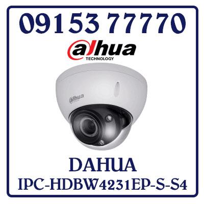IPC-HDBW4231EP-S-S4 Camera DAHUA IP IPC-HDBW4231EP-S-S4 Giá Rẻ