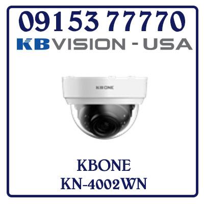 KN-4002WN Camera KBONE IP Wifi Không Dây 2.0MP Giá Rẻ Nhất