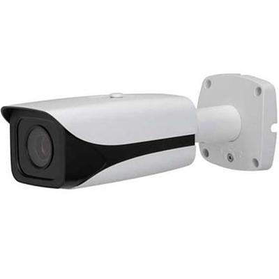 KX-A2005Ni CAMERA KBVISION IP Camera chụp hình khuôn mặt chuyên dụng giá rẻ nhất